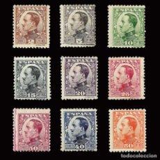 Sellos: SELLOS. ESPAÑA. 1930-1931.ALFONSO XIII.TIPO VAQUER PERFIL.SERIE.NUEVO* EDIFIL Nº 490-98. Lote 159591634