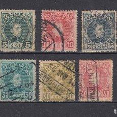 Sellos: 1901 EDIFIL 241/55 USADOS. INCOMPLETA. LOS DE LA FOTO. ALFONSO XIII. Lote 160049850