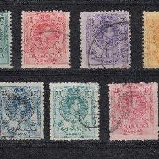 Sellos: 1909 EDIFIL 267/77 USADOS. ALFONSO XIII. Lote 160050630