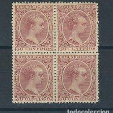 Timbres: 1889-1901 1 OCT. ALFONSO XIII TIPO PELON 0.50 PESETAS EN BLOQUE DE 4 DE LUJO. Lote 160219738