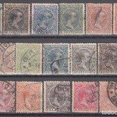 Sellos: ESPAÑA, 1889 - 1901 EDIFIL Nº 213 / 228 . Lote 160322394