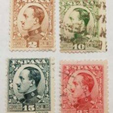 Selos: SELLOS ALFONSO XIII 1930-31, NUM 490, 492, 493 Y 495. Lote 160450302