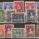 Sellos: ESPAÑA EDIFIL 373/387 (º) JURA CONSTITUCIÓN SERIE COMPLETA 1927 NL696. Lote 160528014