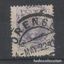 Sellos: ALFONSO XIII MEDALLON FECHADOR ORENSE. Lote 160603950
