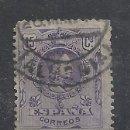 Sellos: ALFONSO XIII MEDALLON FECHADOR ALMERIA. Lote 160604114