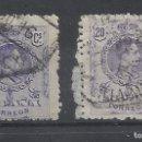 Sellos: ALFONSO XIII MEDALLON FECHADORES AMBULANTES ANDALUCIA SEVILLA MALAGA. Lote 160605878
