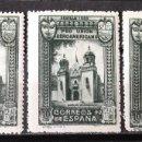 Sellos: 569, TRES SELLOS, NUEVOS, SIN CH.; LIGERAS SEÑALES ENTINTADO EN GOMA. IBEROAMERICANA.. Lote 161091602
