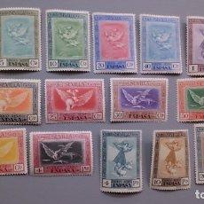 Sellos: ESPAÑA-1930 -ALFONSO XIII - EDIFIL 517/529 - SERIE COMPLETA - MH* - NUEVOS - VALOR CATALOGO 31€. Lote 161175950