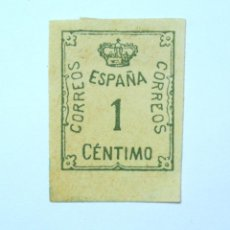 Sellos: SELLO POSTAL ESPAÑA 1920, 1 CÉNTIMO, CORONA Y NÚMERO, SIN USAR. Lote 161187174