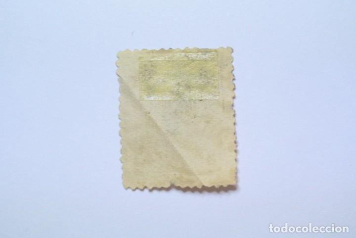 Sellos: Sello postal ESPAÑA 1924, 2 céntimo, REY ALFONSO XIII, Usado - Foto 2 - 161188078