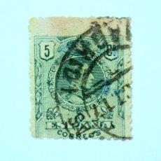 Sellos: SELLO POSTAL ESPAÑA 1920, 5 CÉNTIMO, REY ALFONSO XIII, USADO. Lote 161188582