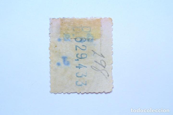 Sellos: Sello postal ESPAÑA 1920, 5 céntimo, REY ALFONSO XIII, Usado - Foto 2 - 161188582