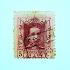 Sellos: SELLO POSTAL ESPAÑA 1922, 5 CÉNTIMO, REY ALFONSO XIII, USADO. Lote 161188862