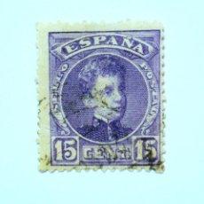 Sellos: SELLO POSTAL ESPAÑA 1905, 15 CÉNTIMO, REY ALFONSO XIII, USADO. Lote 161310470