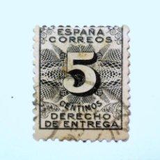 Sellos: SELLO POSTAL ESPAÑA 1931, 5 CÉNTIMO, DERECHO DE ENTREGA, USADO. Lote 161310654