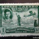 Sellos: 588, NUEVO, CON CH. AÉREO. IBEROAMERICANA.. Lote 161336366