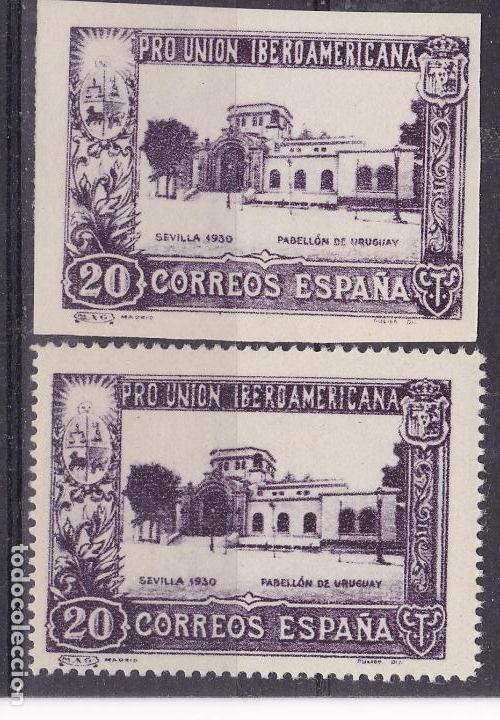 CC39- IBEROAMERICANA EDIFIL 571. VARIEDAD CAMBIO COLOR DENTADO Y SIN DENTAR ** SIN FIJASELLOS (Sellos - España - Alfonso XIII de 1.886 a 1.931 - Nuevos)