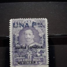 Sellos: EDIFIL 395 * ESPAÑA 1927. . Lote 162336314