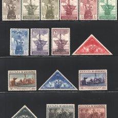 Sellos: ESPAÑA 1930 - EDIFIL 531-46 - DESCUBRIMIENTO DE AMÉRICA, COLÓN - CORREO AEREO - NUEVO * FIJASELLOS. Lote 162357989