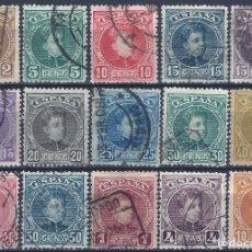 Sellos: EDIFIL 241-255 ALFONSO XIII. TIPO CADETE. 1901-1905 (SERIE COMPLETA). VALOR CATÁLOGO: 243 €. LUJO.. Lote 163087342