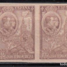 Sellos: ESPAÑA, 1930 EDIFIL Nº 581 /**/, SIN DENTAR, . Lote 163418734