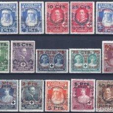 Sellos: EDIFIL 373-387 XXV ANIVERSARIO DE LA JURA DE LA CONSTITUCIÓN 1927 (SERIE COMPLETA). LUJO. MLH.. Lote 170945539