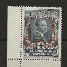 Sellos: R61.G31/ EDIFIL 359, MNH**, 1927, JURA ALFONSO XIII. Lote 163574420