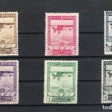 Sellos: ESPAÑA CORREO AÉREO 1929 EXPOSICIÓN DE SEVILLA. SERIE COMPLETA. BUENOS CENTRAJES.. Lote 163732622