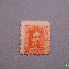 Sellos: ESPAÑA - 1922-30 - ALFONSO XIII - EDIFIL 320 - MNH** - NUEVO - TIPO VAQUER - VALOR CATALOGO 69€.. Lote 164180470
