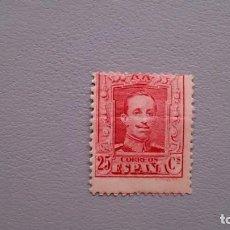 Sellos: ESPAÑA - 1922-30 - ALFONSO XIII - EDIFIL 317A - MNH** - NUEVO - VARIEDAD - SIN NUMERO DE CONTROL.. Lote 164186186