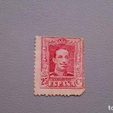 Timbres: ESPAÑA - 1922-30 - ALFONSO XIII - EDIFIL 317 - MNG - NUEVO - TIPO VAQUER.. Lote 164188718