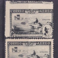 Sellos: VV7- IBEROAMERICANA 5 CTS AÉREO VARIEDADES (*) SIN GOMA. Lote 164285878
