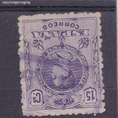 Sellos - VV10-Alfonso XIII Medallón Matasellos Cartería IP - 164338442
