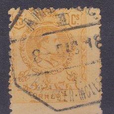 Sellos - VV11-Alfonso XIII Medallón Matasellos Ambulante 1 BALAGUER- MOLLERUSA - 164341118
