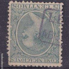 Sellos - VV15-Alfonso XIII Pelón Matasellos Cartería ABELLANES Lérida - 164369454