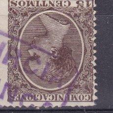 Sellos - VV15-Alfonso XIII Pelón Matasellos Cartería BLANCA Murcia - 164369858