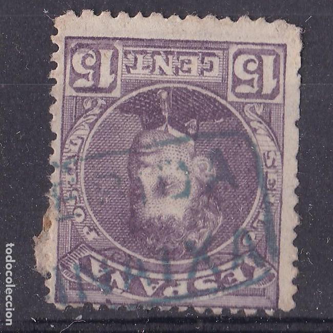VV16-ALFONSO XIII CADETE MATASELLOS CARTERÍA VINAIXA LÉRIDA (Sellos - España - Alfonso XIII de 1.886 a 1.931 - Usados)