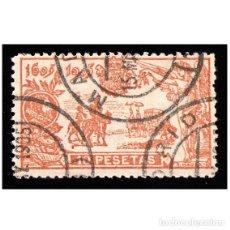 Sellos: ESPAÑA 1905. EDIFIL 266. III CENTENARIO DE LA PUBLICACIÓN DEL QUIJOTE. USADO. Lote 164603326