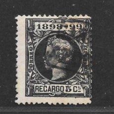 Sellos: PAIS VASCO.GUIPUZCOA. EDIFIL 240. CARTERIA TIPO I CARTERIA - AZCOITIA. Lote 164620898
