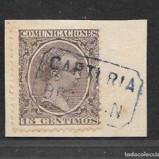Sellos: PAIS VASCO.GUIPUZCOA. EDIFIL 219. CARTERIA TIPO I CARTERIA - BEASAIN. Lote 164621038