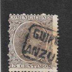 Sellos: PAIS VASCO.GUIPUZCOA. EDIFIL 219. PELON. CARTERIA TIPO II GUIPUZCOA - ANZUOLA. Lote 164621798