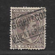 Sellos: PAIS VASCO.GUIPUZCOA. EDIFIL 219 PELON. CARTERIA TIPO II GUIPUZCOA - FUENTERRABIA. Lote 164622642