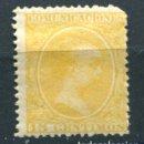 Sellos: EDIFIL 229. 15 CTS. ALFONSO XIII, TIPO PELÓN. LE FALTA UN DIENTE... Lote 164735086
