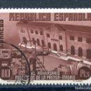 Sellos: EDIFIL 709. 10 PTS ANIVERSARIO DE LA PRENSA, MATASELLADO.. Lote 164740018