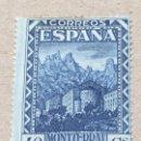 Sellos: EDIFIL 644 40 CTS CENTENARIO MONTSERRAT, FIJASELLOS,SOMBRA DEL TIEMPO, PLIEGUE EN GOMA,CAT. 42€. Lote 164760190