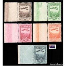 Sellos: ESPAÑA 1931. EDIFIL 650-54 654. MONASTERIO DE MONTSERRAT -ORIGINALES SIN FIJASELLO- NUEVO** MNH. Lote 165265874