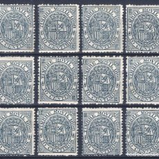 Sellos: FISCAL TIMBRE MÓVIL 1898 ALEMANY 52. EXCELENTE LOTE DE 12 SELLOS. MNH **. Lote 165812502