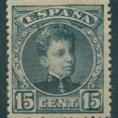 Sellos: ESPAÑA 1901-1905 - EDIFIL 244 MNH - NUMERACIÓN A000,000 - ALFONSO XIII. TIPO CADETE. Lote 166107626