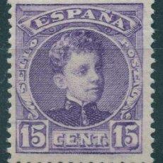 Sellos: ESPAÑA 1901-1905 - EDIFIL 246 MNH - ALFONSO XIII. TIPO CADETE. Lote 166109882