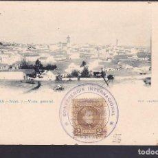 Timbres: F21-5- POSTAL ALGECIRAS (CÁDIZ). MATASELLOS CONFERENCIA INTERNACIONAL 1906. MARQUILLADA ROIG. Lote 166580586